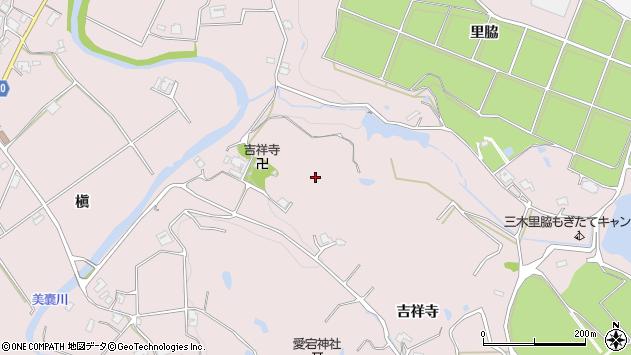 〒673-0752 兵庫県三木市口吉川町吉祥寺の地図