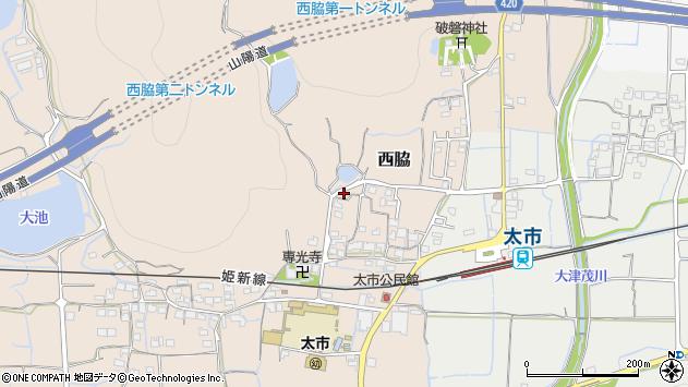 〒671-2234 兵庫県姫路市西脇の地図