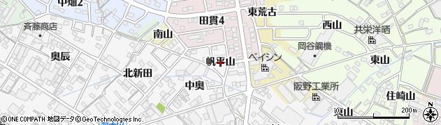 愛知県西尾市平坂町(帆平山)周辺の地図