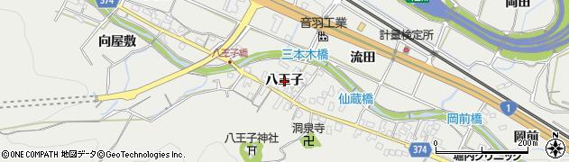 愛知県豊川市長沢町(八王子)周辺の地図
