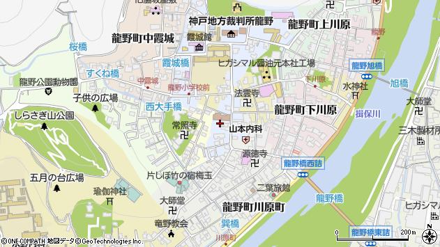 〒679-4164 兵庫県たつの市龍野町立町の地図