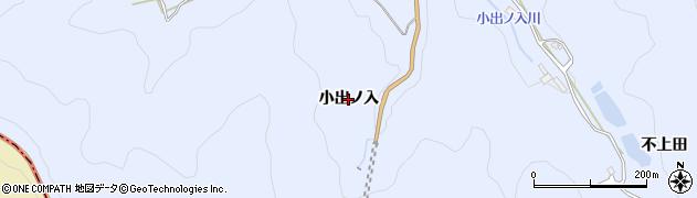 愛知県岡崎市鉢地町(小出ノ入)周辺の地図