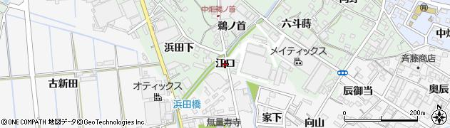 愛知県西尾市中畑町(江口)周辺の地図