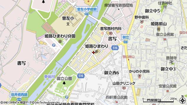 〒670-0075 兵庫県姫路市北夢前台(その他)の地図
