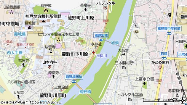 〒679-4176 兵庫県たつの市龍野町水神町の地図