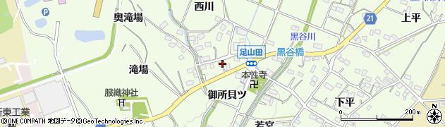 愛知県豊川市足山田町(御所貝ツ)周辺の地図