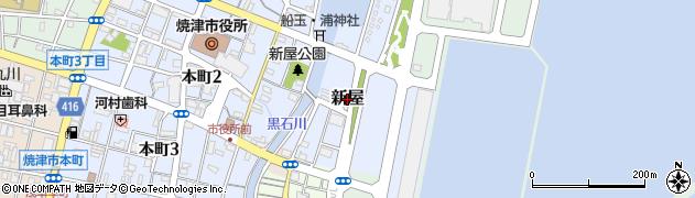 静岡県焼津市新屋周辺の地図