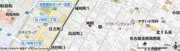 愛知県西尾市寄住町(神明)周辺の地図