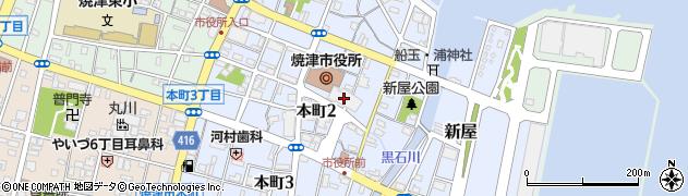 静岡県焼津市周辺の地図
