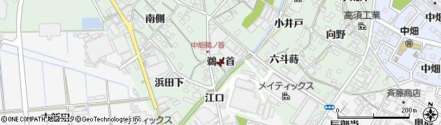 愛知県西尾市中畑町(鵜ノ首)周辺の地図