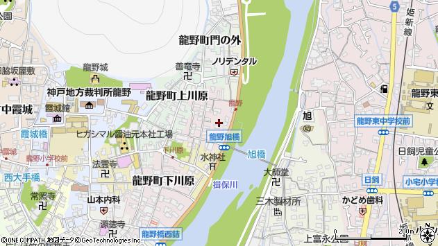 〒679-4175 兵庫県たつの市龍野町旭町の地図