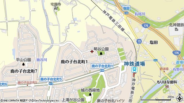 〒651-1513 兵庫県神戸市北区鹿の子台北町の地図