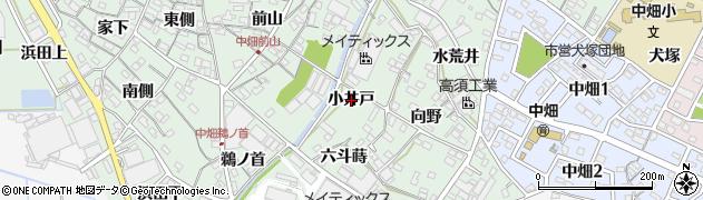 愛知県西尾市中畑町(小井戸)周辺の地図