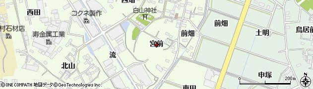 愛知県西尾市法光寺町(宮前)周辺の地図
