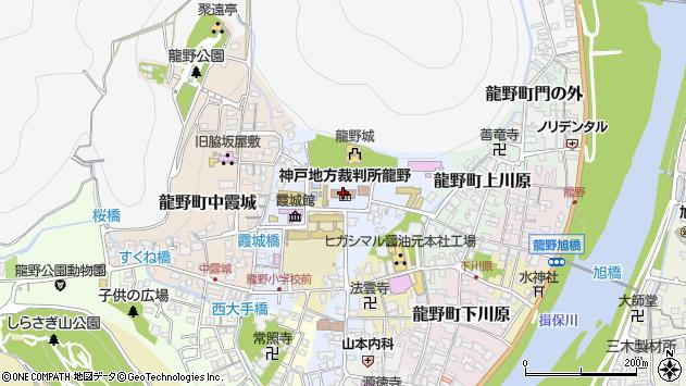 〒679-4179 兵庫県たつの市龍野町上霞城の地図