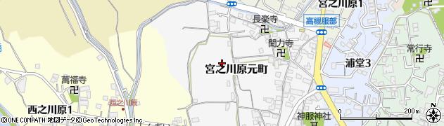 大阪府高槻市宮之川原元町周辺の地図