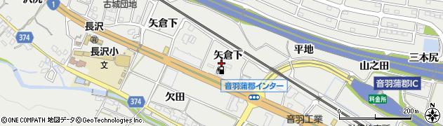愛知県豊川市長沢町(矢倉下)周辺の地図