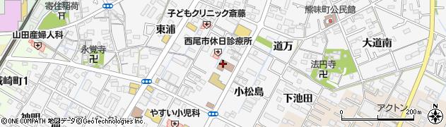 愛知県西尾市熊味町(小松島)周辺の地図