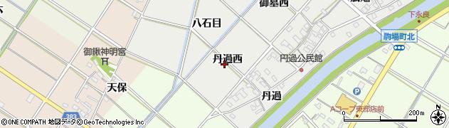 愛知県西尾市下永良町(丹過西)周辺の地図