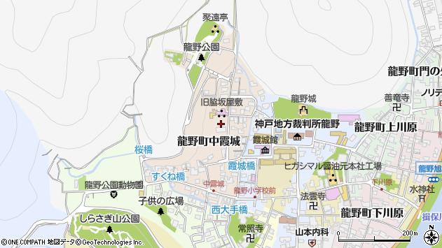 〒679-4170 兵庫県たつの市龍野町中霞城の地図