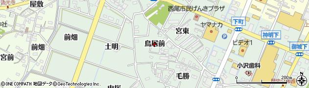 愛知県西尾市下町(鳥居前)周辺の地図