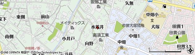 愛知県西尾市中畑町(水荒井)周辺の地図