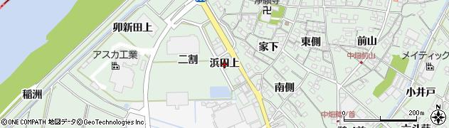 愛知県西尾市中畑町(浜田上)周辺の地図