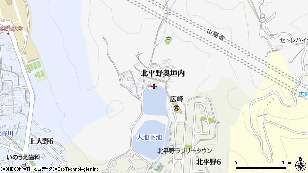 〒670-0892 兵庫県姫路市北平野奥垣内の地図