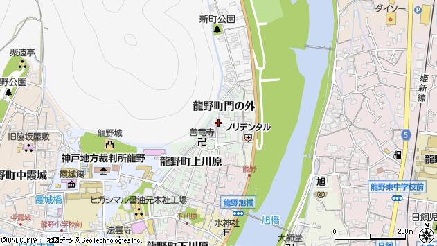 〒679-4173 兵庫県たつの市龍野町門の外の地図