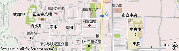 府営団地周辺の地図