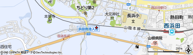 島根県浜田市長浜町(中原)周辺の地図