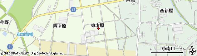 愛知県豊川市足山田町(東才原)周辺の地図