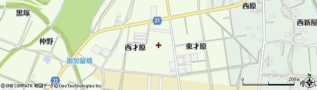 愛知県豊川市足山田町(西才原)周辺の地図