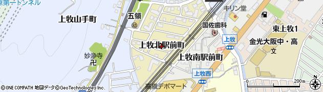大阪府高槻市上牧北駅前町周辺の地図