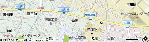 愛知県西尾市中畑町(矢無)周辺の地図