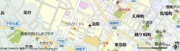 愛知県西尾市上町(泡原)周辺の地図