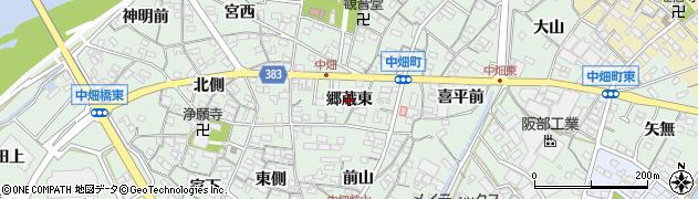 愛知県西尾市中畑町(郷蔵東)周辺の地図