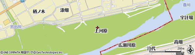 愛知県豊川市東上町(上河原)周辺の地図