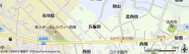 愛知県西尾市法光寺町(五反田)周辺の地図
