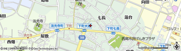 愛知県西尾市下町(大道)周辺の地図