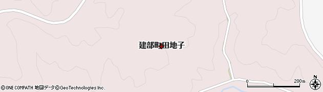 岡山県岡山市北区建部町田地子周辺の地図