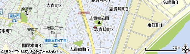 愛知県碧南市志貴崎町周辺の地図