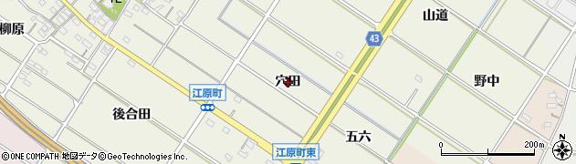 愛知県西尾市江原町(穴田)周辺の地図