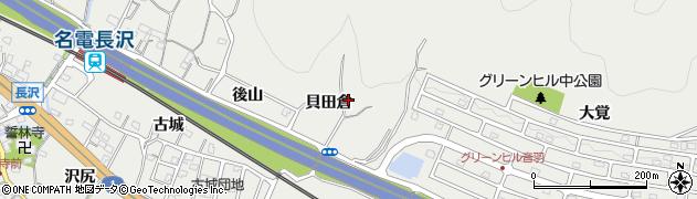 愛知県豊川市長沢町(貝田倉)周辺の地図