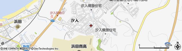 島根県浜田市熱田町(汐入)周辺の地図