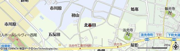 愛知県西尾市法光寺町(北西田)周辺の地図