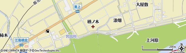 愛知県豊川市東上町(楢ノ木)周辺の地図