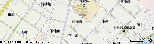 愛知県西尾市下永良町(西後落)周辺の地図