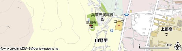 華蔵寺周辺の地図