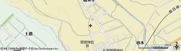 愛知県豊川市東上町(柿木平)周辺の地図
